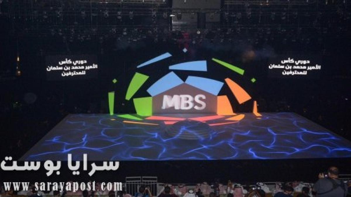 إلغاء الدوري السعودي 2020.. اعرف مصير بطل الموسم وموعد الدوري الجديد