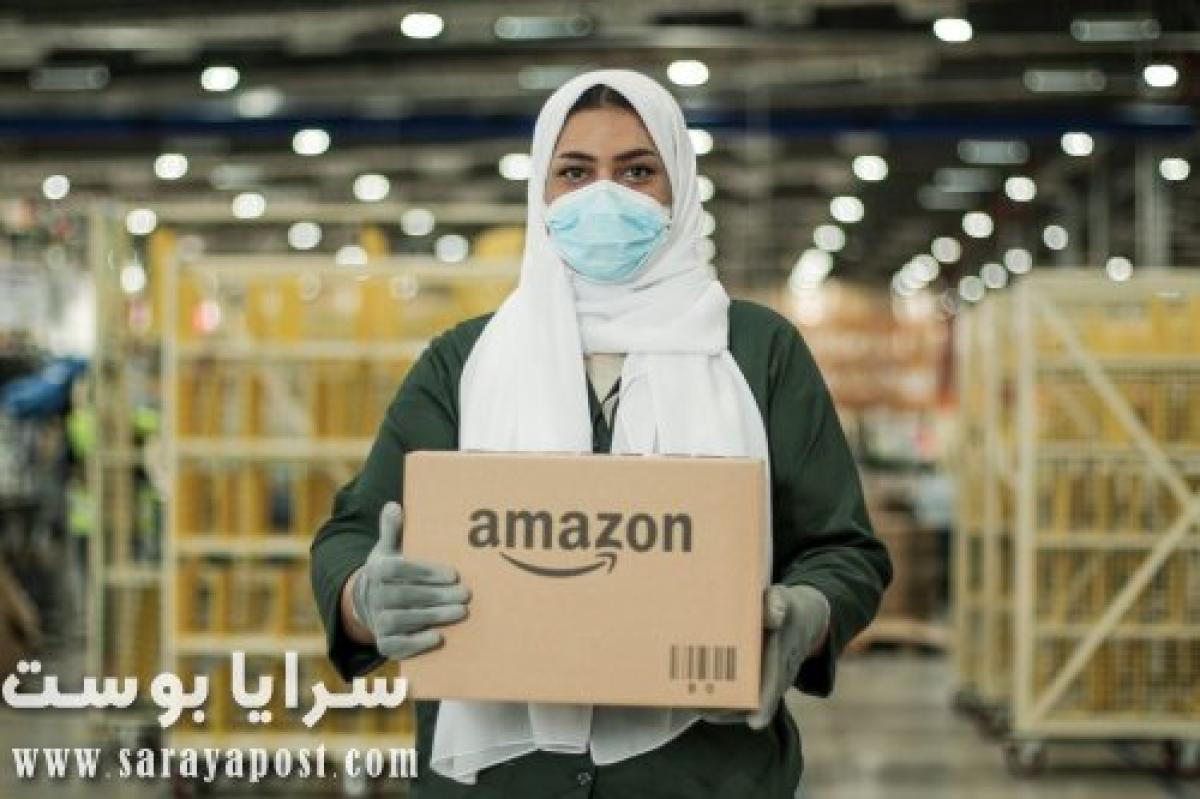 أمازون السعودية Amazon.sa توفر 10 مميزات لسكان المملكة