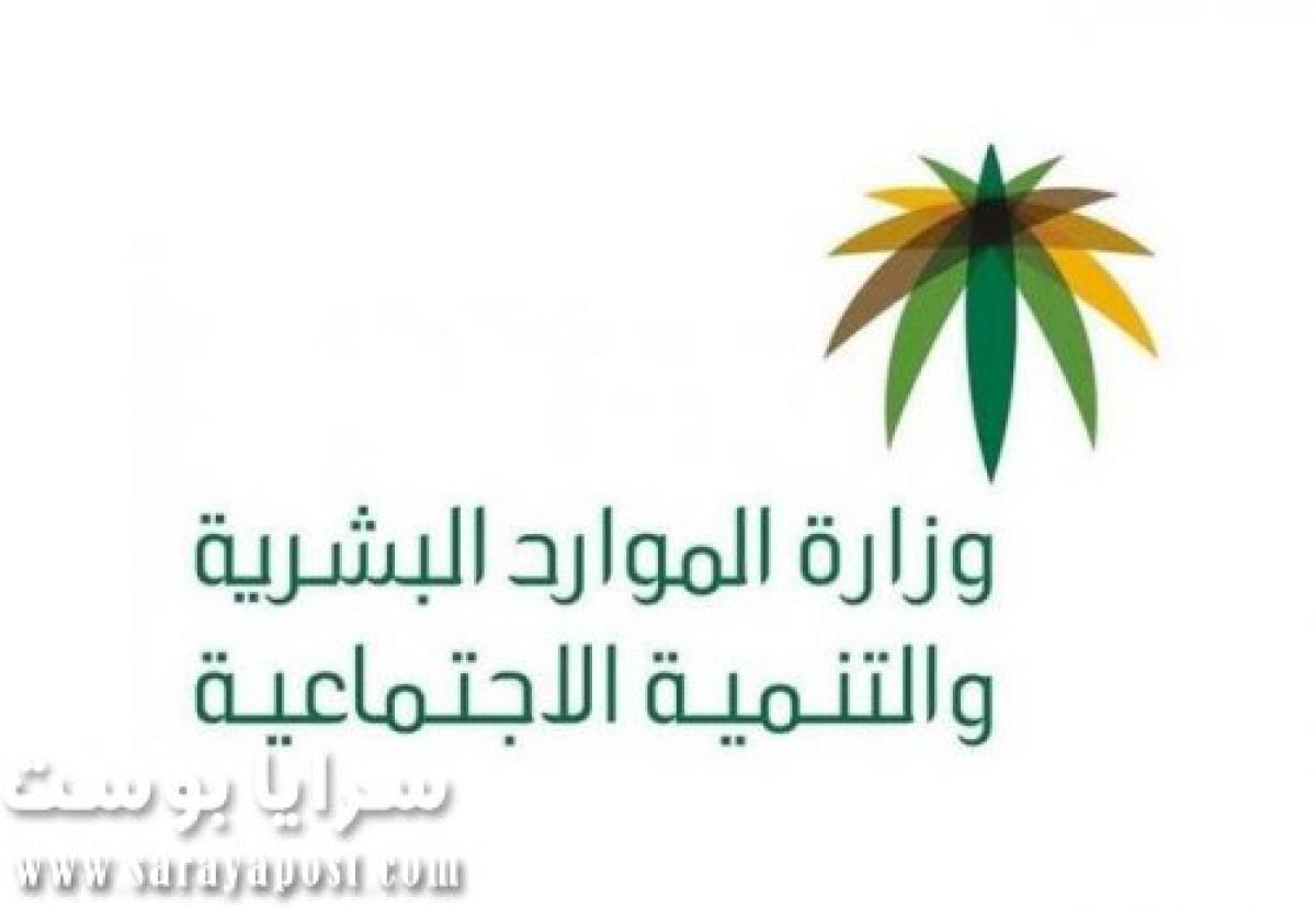 تحذير.. عودة جميع الأنشطة التجارية والاقتصادية في السعودية بـ٤ شروط