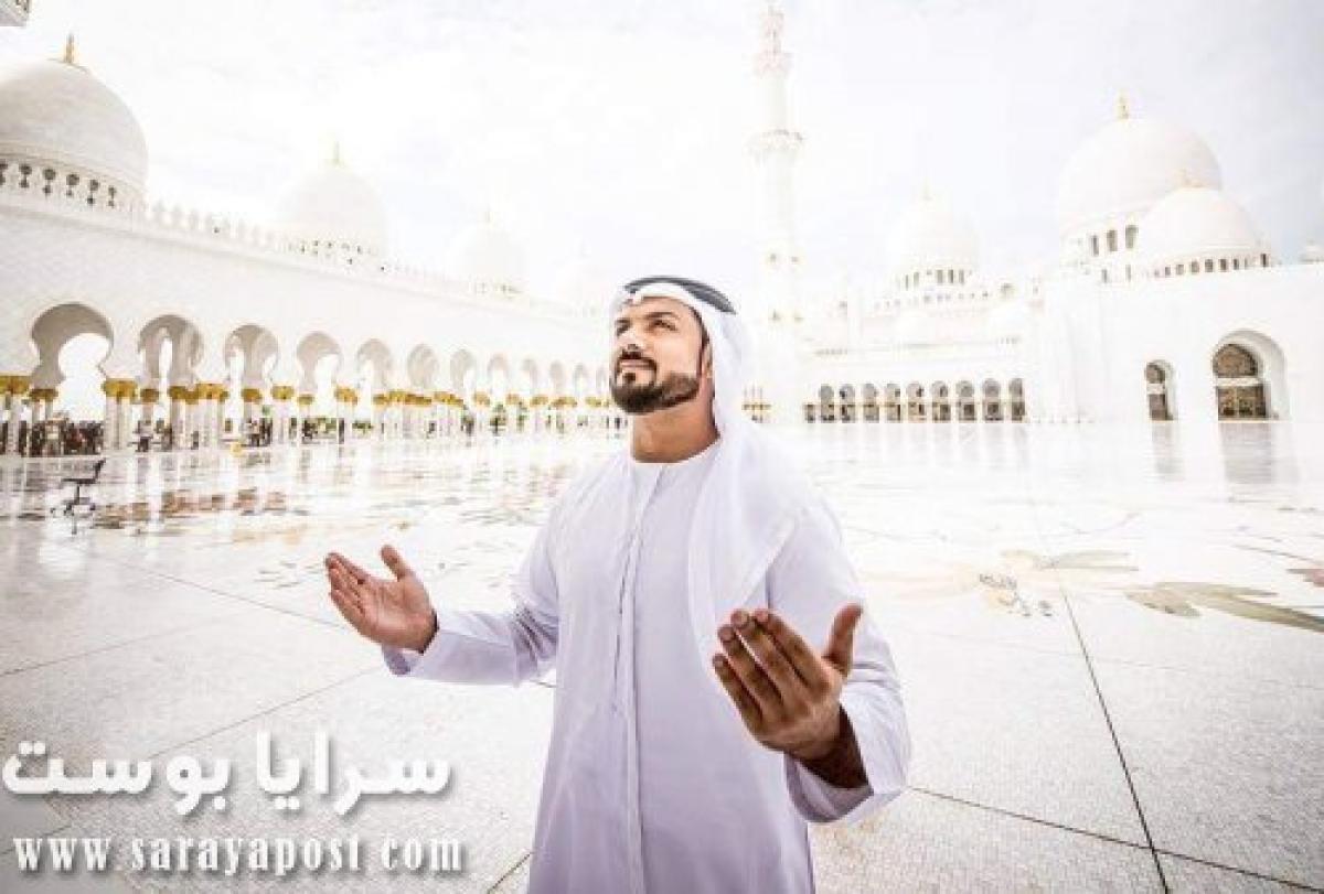 لكل منها وقت وحاجة.. أجمل الأدعية التي وردت في القرآن والسنة