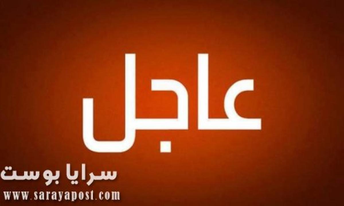 وكالة الأنباء السعودية: بيان هام من وزارة الصحة للمواطنين والمقيمين