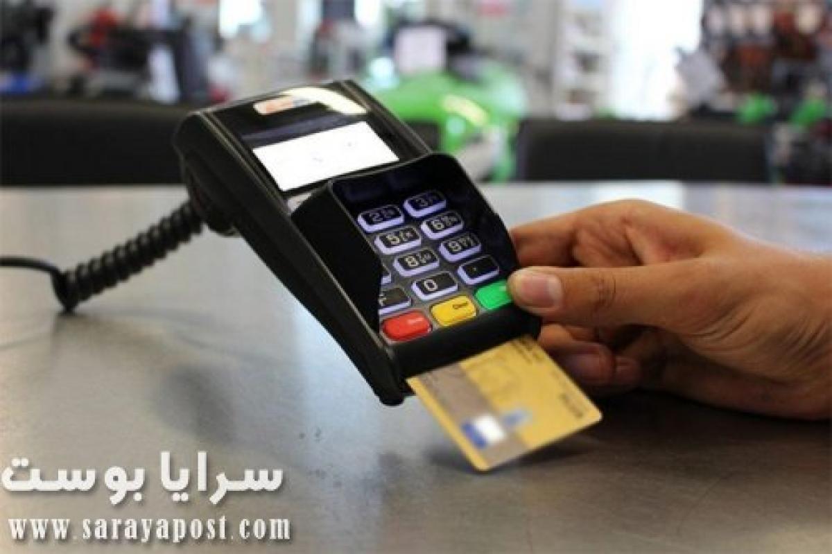 اعمل حسابك.. الدفع في مطاعم وكافيهات السعودية إلكترونيا بشكل إجباري