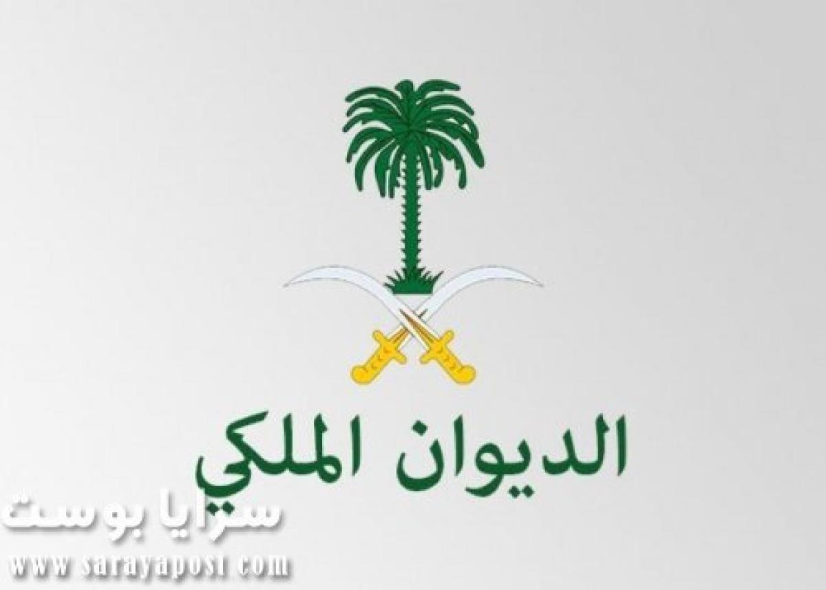 من هو الأمير بندر بن سعد بن عبد العزيز  ويكيبيديا