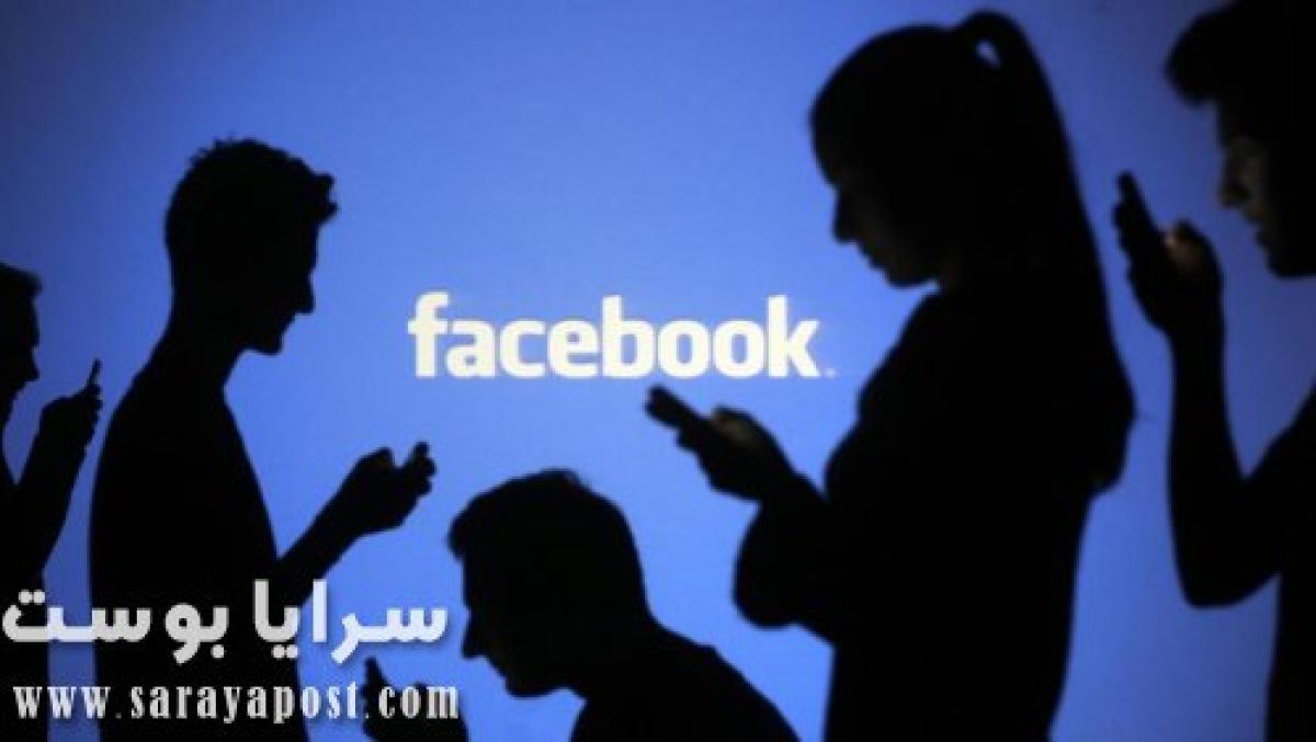 تحميل برنامج Facebook للآندرويد