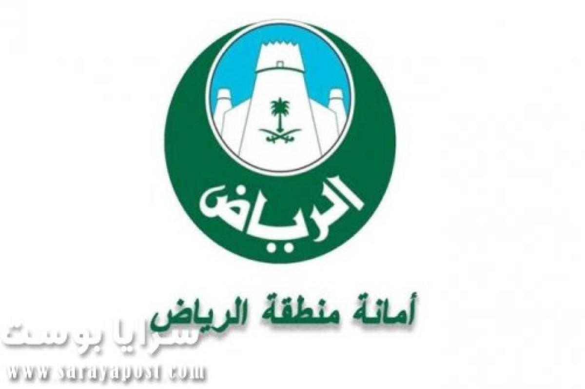 السعودية تعلن أضخم مشروع استثماري لإدارة ٦٧٠٠ موقف سيارات بالرياض