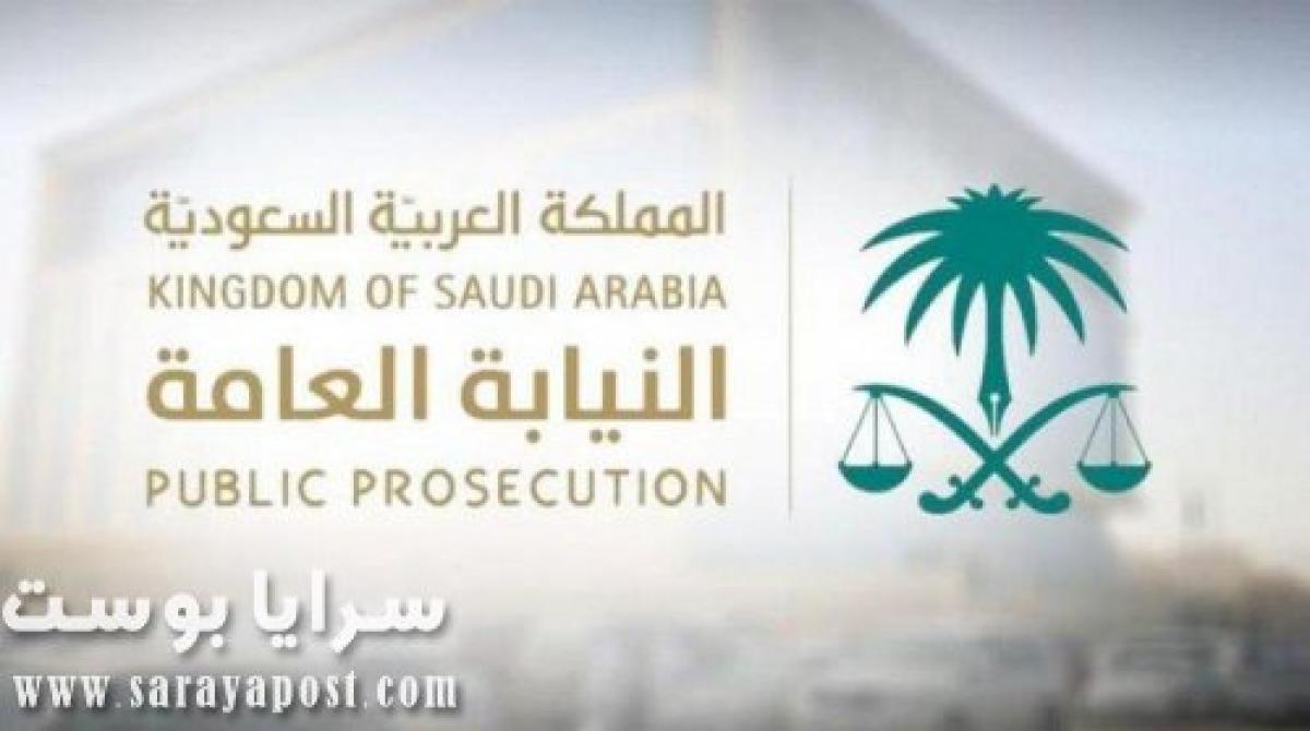 شروط حفظ قضايا المخدرات في السعودية.. تعرف عليها