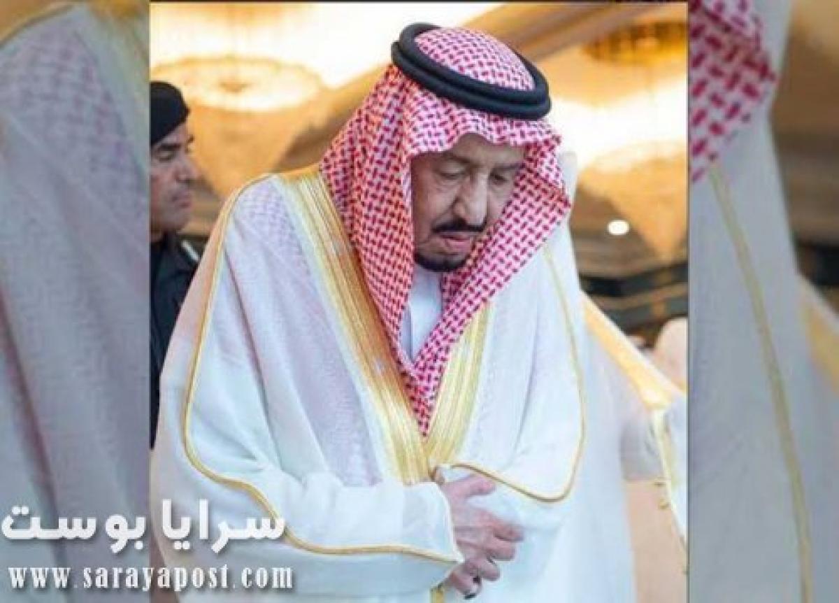 الديوان الملكي السعودي: هذا ما حدث للملك سلمان ليلا