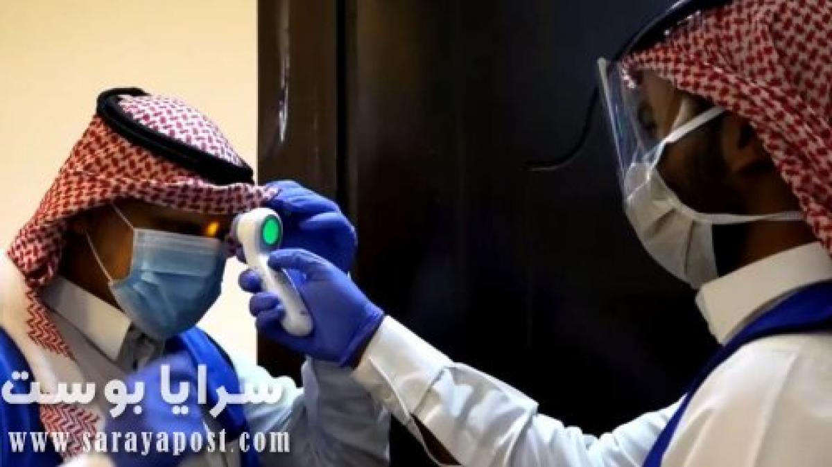 السعودية: وفاة ٣٠ شخصا بكورونا.. وهذه آخر مستجدات الفيروس في المملكة