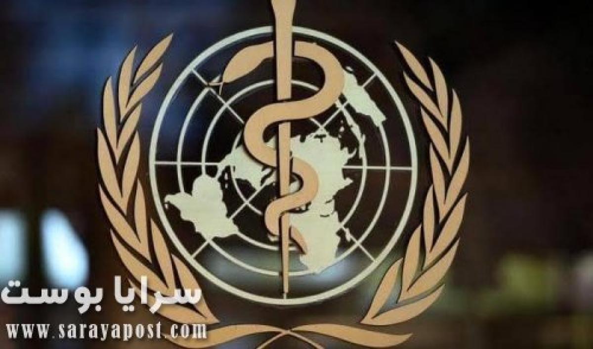 صدمة كبرى.. منظمة الصحة العالمية: لا حل إطلاقا لأزمة كورونا