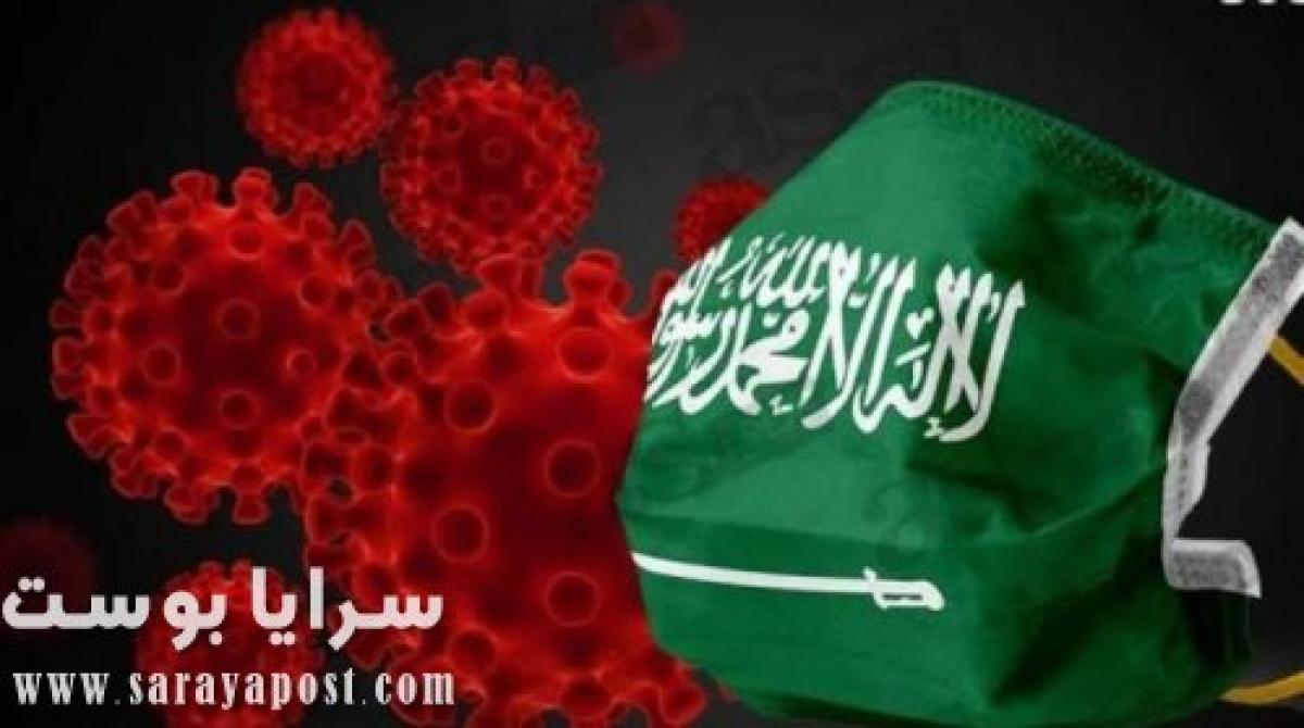 آخر إحصائيات كورونا في السعودية اليوم الإثنين حسب المدن