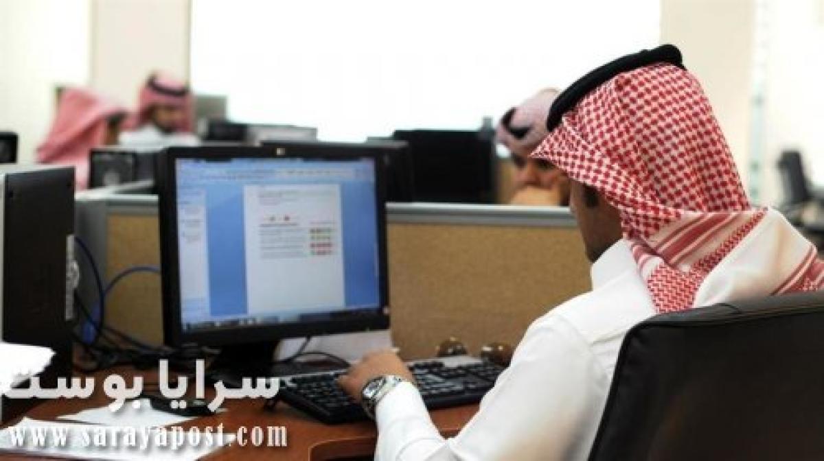 ما لا تعرفه عن نظام العمل المرن في السعودية بعد تطبيقه