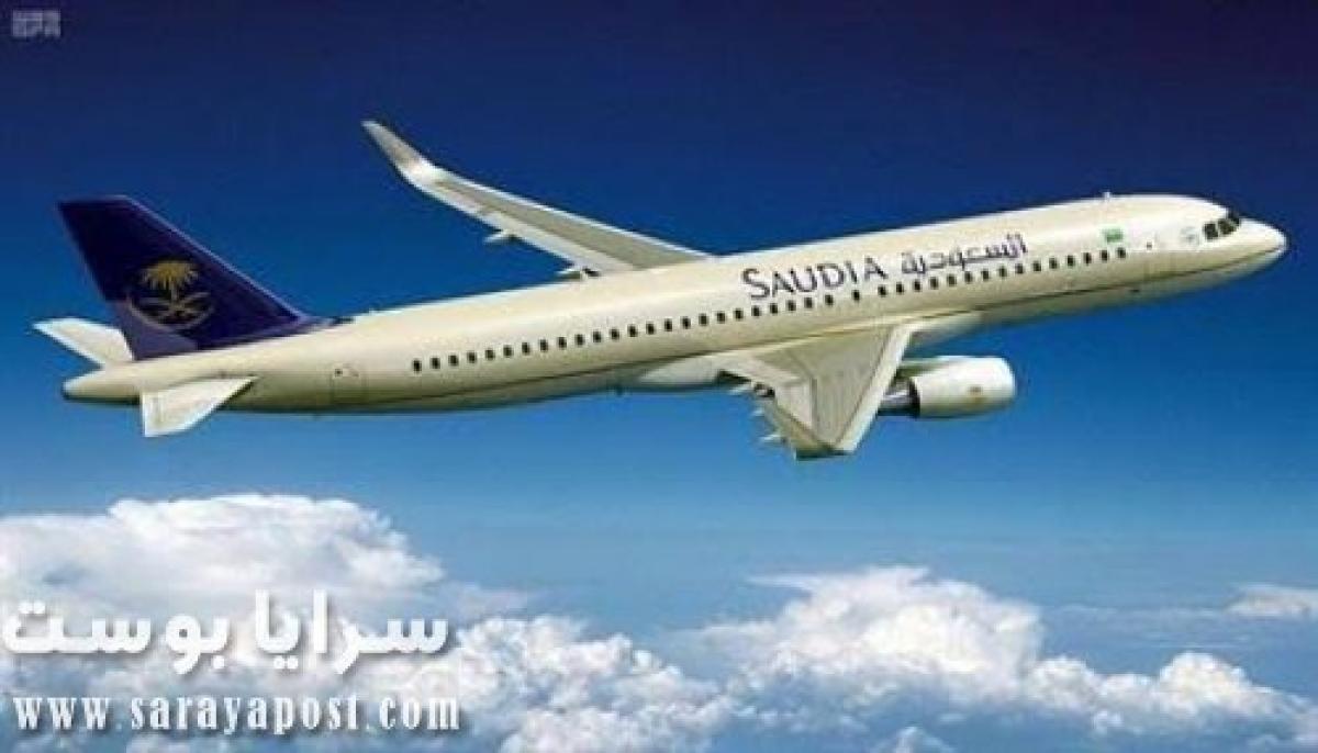 رسميا.. السلطات السعودية تصدر قرارا نهائيا بشأن عودة الطيران الدولي