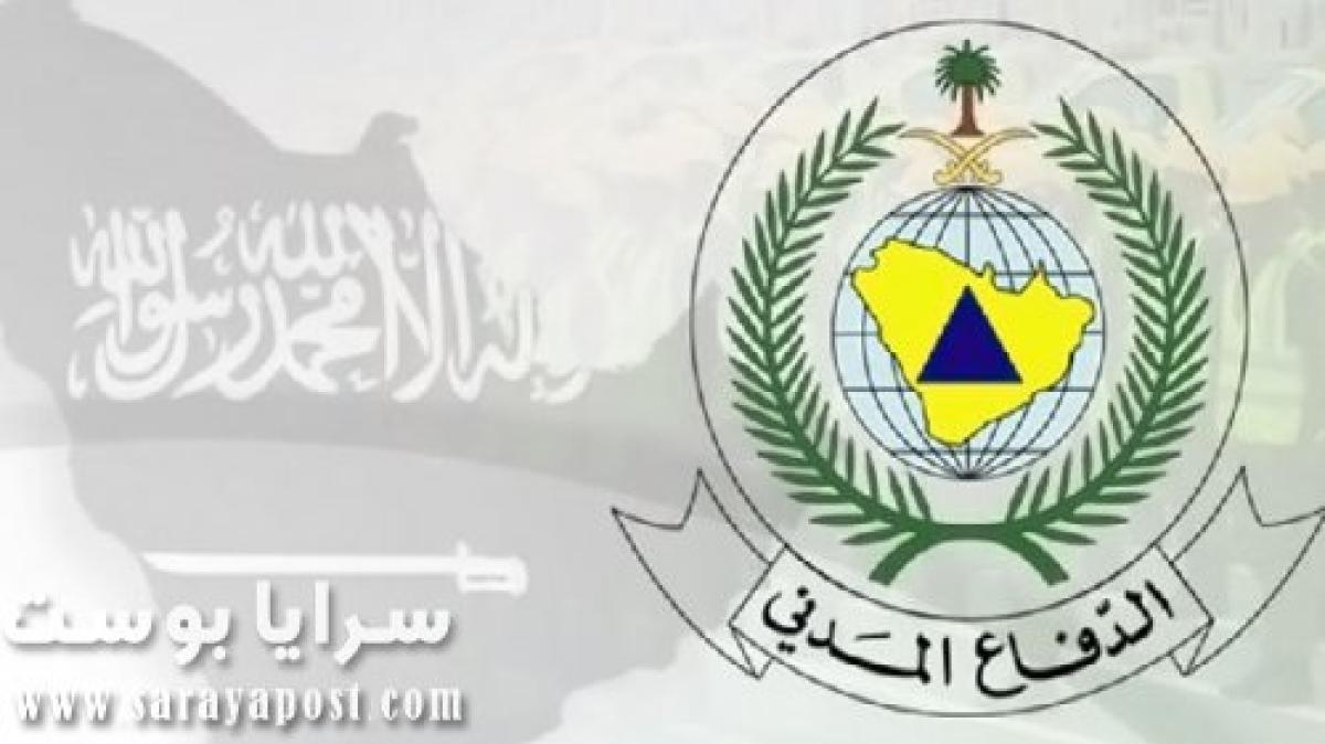 الدفاع المدني السعودي يحذر من مخاطر شديدة في الجو اليوم