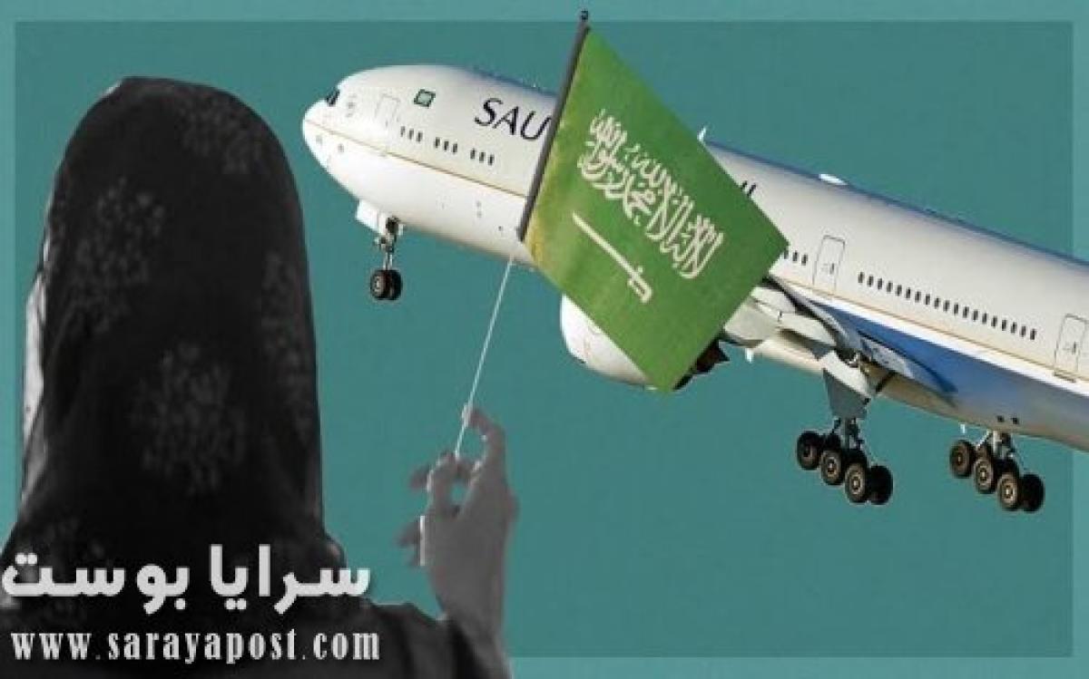 عاجل.. وثيقة تؤكد عودة السفر الدولي في السعودية بعد أيام