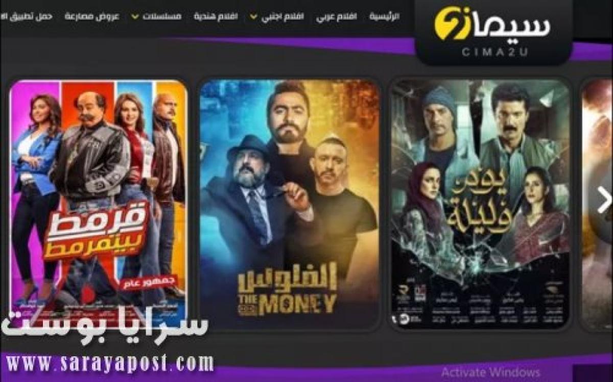 أفضل الأفلام العربية والأجنبية لعام 2020