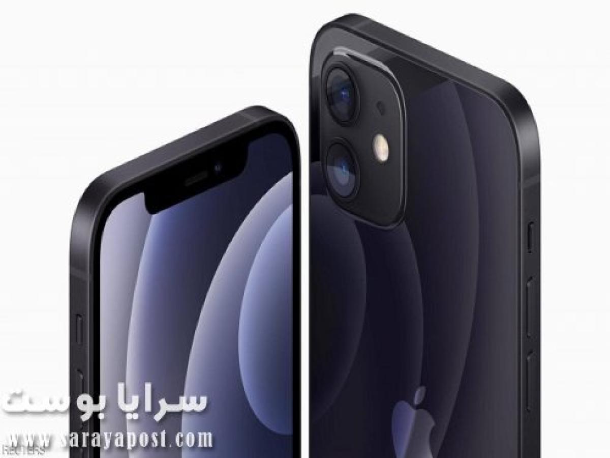 أسعار آيفون 12 إصدارات الجيل الخامس.. تعرف على مواصفات iPhone 12