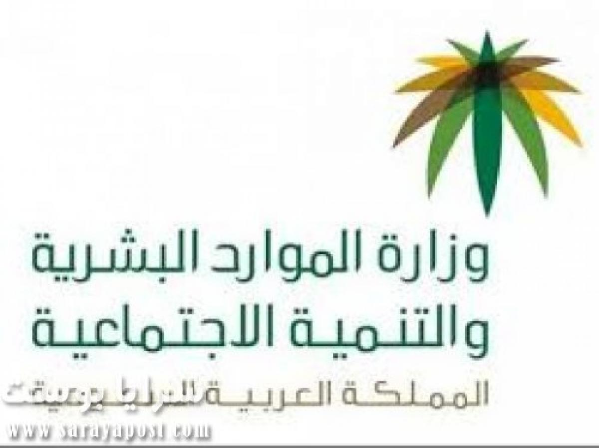 مفاجأة.. الحكومة السعودية تعلن تحرير العمالة الوافدة من الكفيل رسميا (وثيقة)