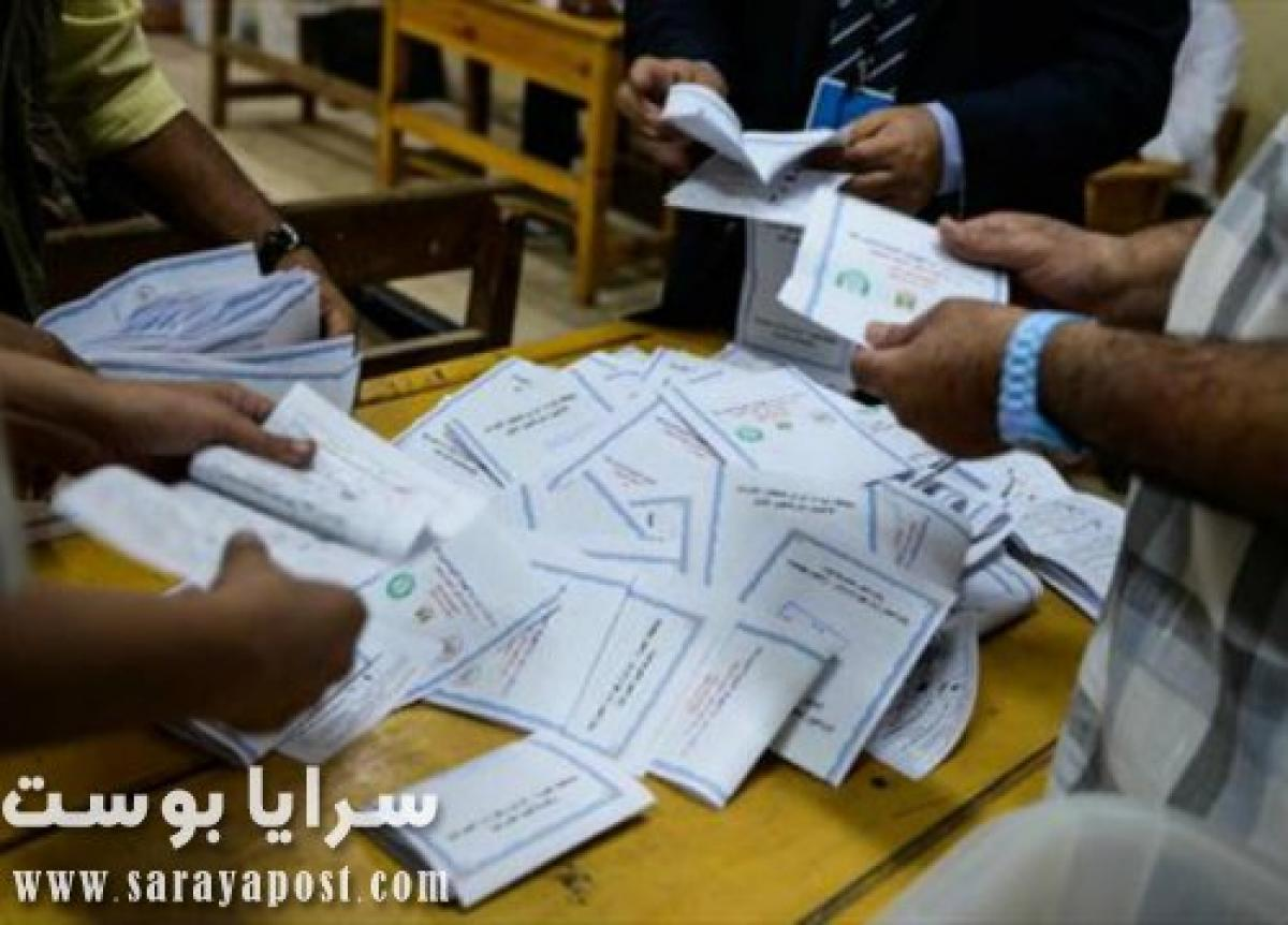 """نتيجة انتخابات مجلس النواب 2020 دائرة مركز ومدينة الإسماعيلية """"لم ينجح أحد"""""""