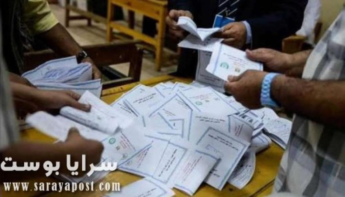 نتيجة انتخابات مجلس النواب 2020 دائرة الحسينية بالأسماء والأرقام