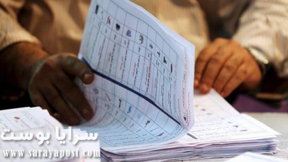 نتيجة انتخابات مجلس النواب 2020 في طوخ بالأسماء والأرقام