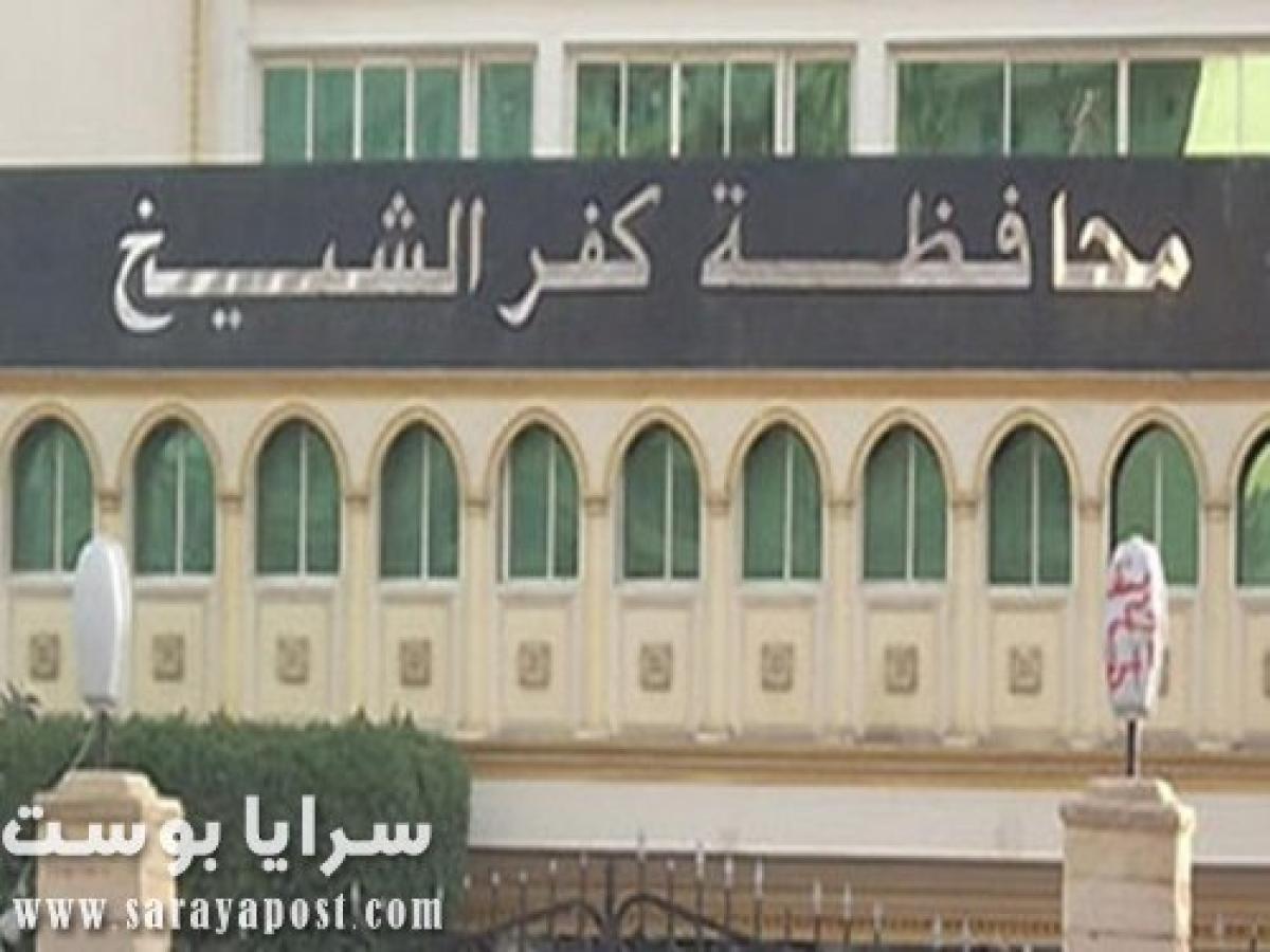 نتيجة انتخابات مجلس النواب 2020 في كفر الشيخ بالأسماء والأرقام