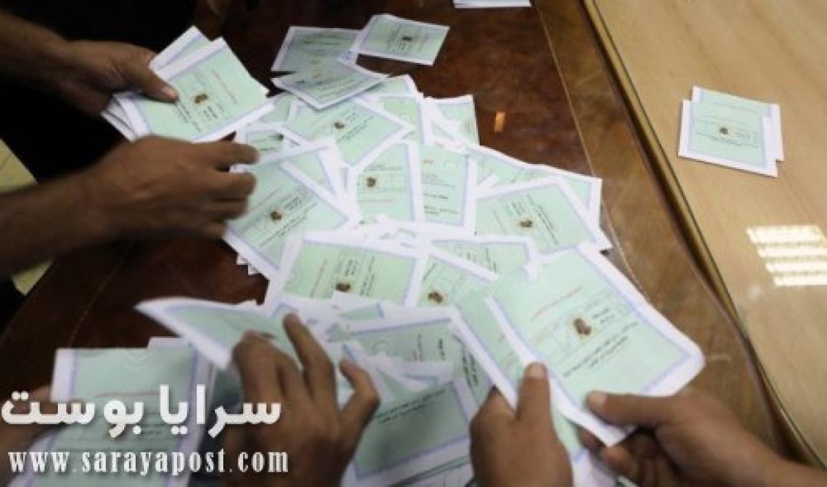 نتيجة انتخابات مجلس النواب 2020 في دوائر القاهرة بالأسماء والأرقام