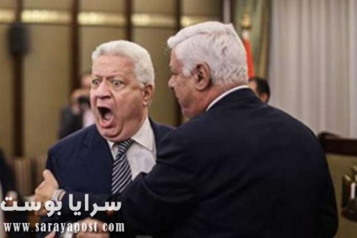 رسميا سقوط مرتضى منصور.. النتيجة النهائية لانتخابات نواب 2020 في ميت غمر