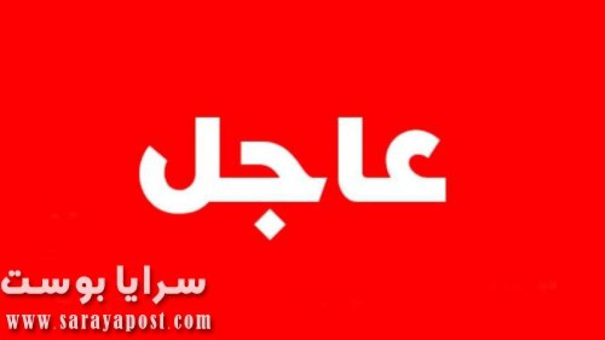 قرار رسمي بغلق مدارس في مصر غدا.. تعرف على السبب والمحافظة