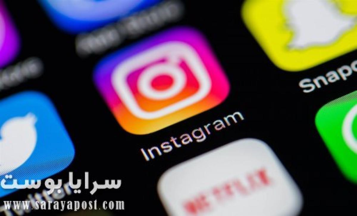 كيف تكتسب شهرة على Instagram.. ولماذا انستجرام أفضل منصة تواصل؟