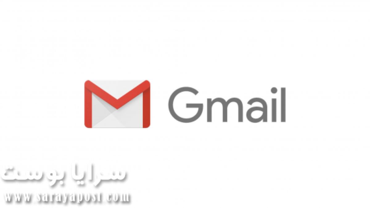 كيفية تغيير كلمة المرور على حساب Gmail على MAC؟