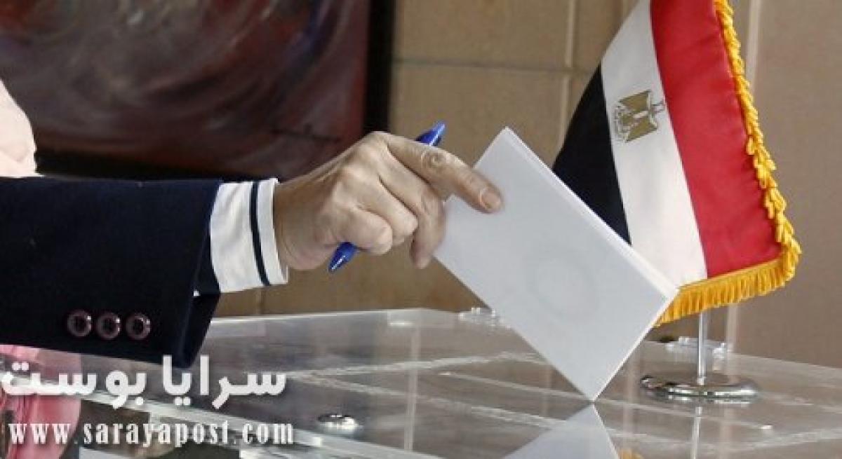 نتيجة إعادة انتخابات مجلس النواب 2020 في دوائر الفيوم كاملة