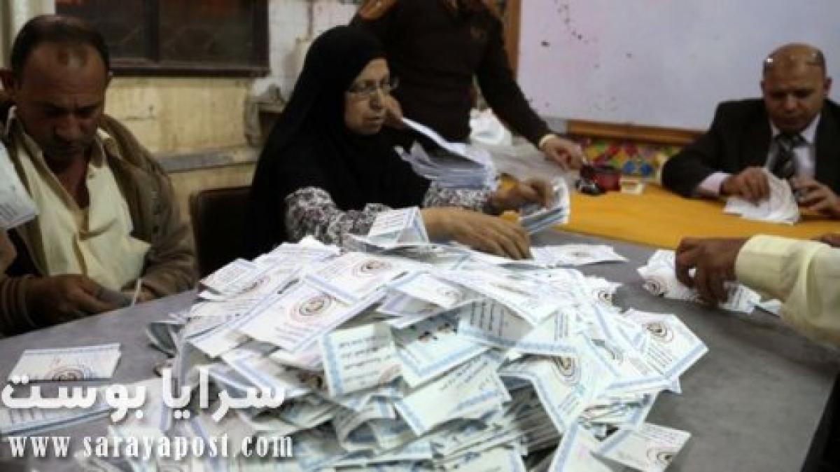 نتيجة إعادة انتخابات مجلس النواب 2020 دوائر محافظة المنيا
