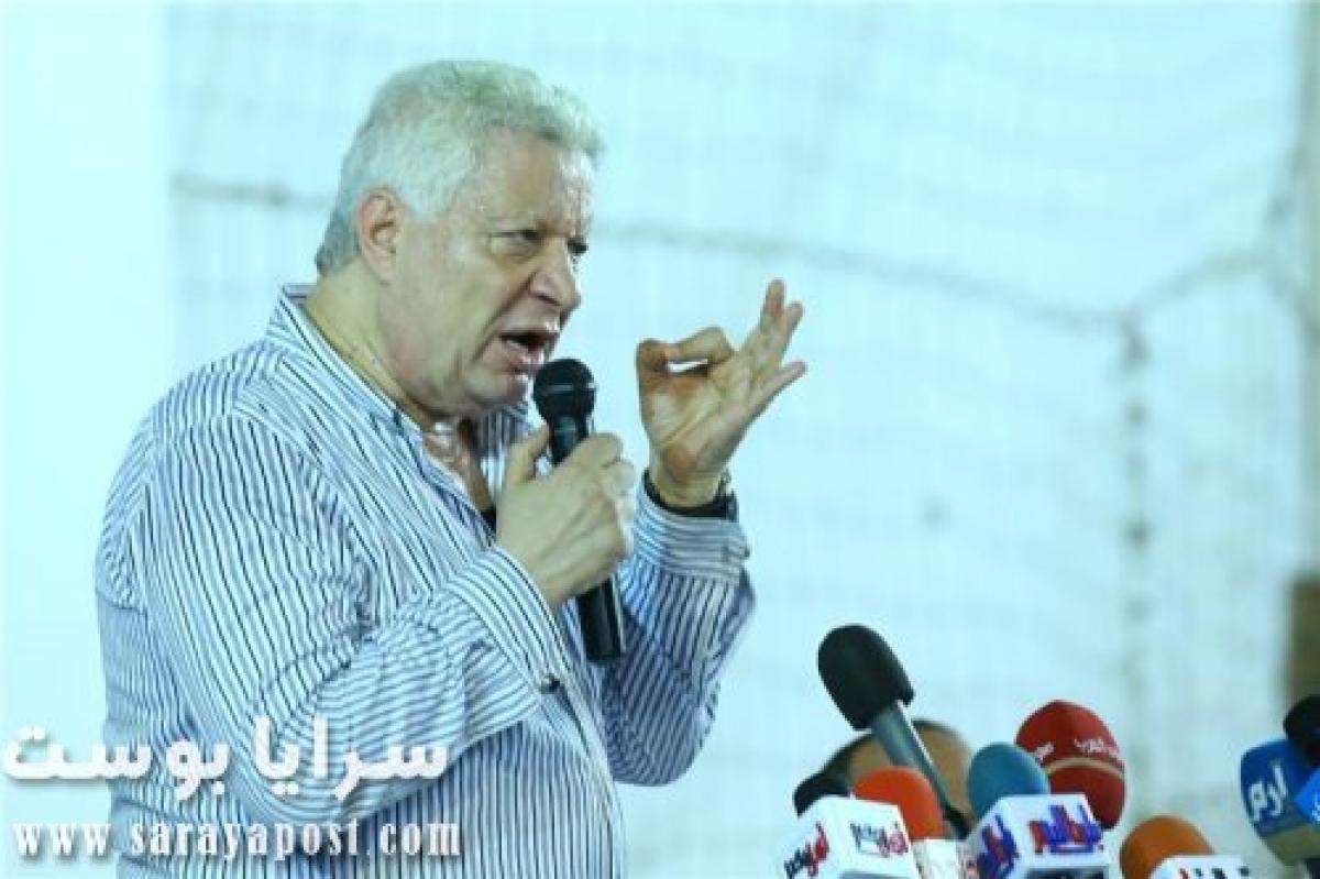 الآن فيديو مرتضى منصور يكشف الأسرار وكواليس المؤامرة عليه بث مباشر