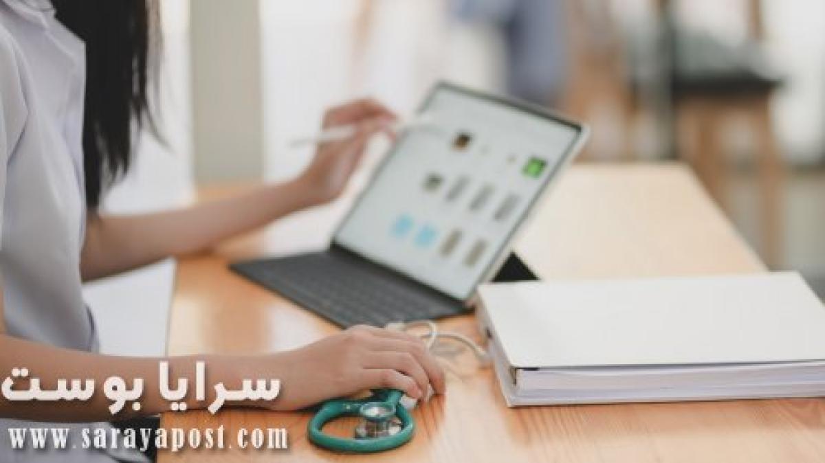 موقع يوسبيتال موسوعة للثقافة الصحية وترجمة التحاليل الطبية