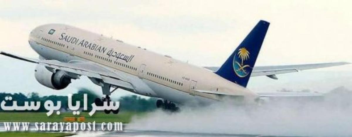 الخطوط السعودية تطلق وثيقة آياتا حتى يتم عودة الطيران الدولي في السعودية 2021