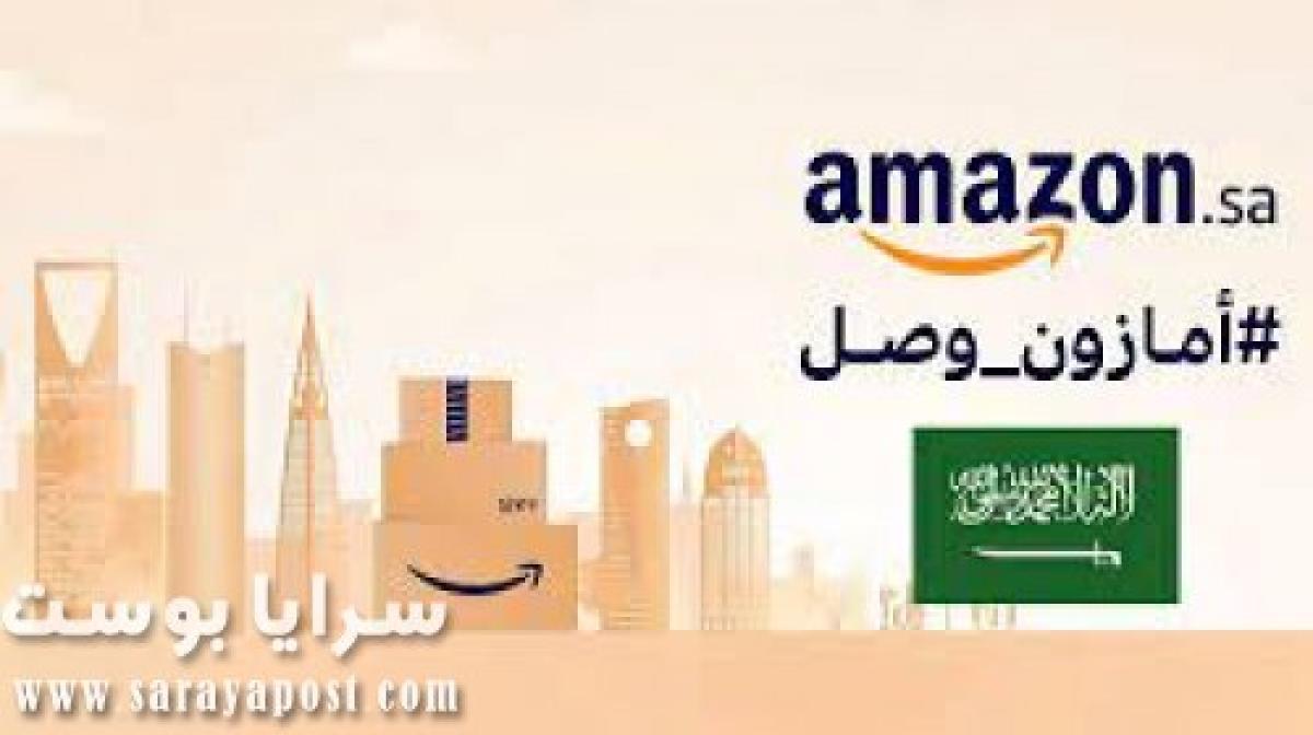 التقسيط من أمازون السعودية 2021 وبرامج السداد الميسر