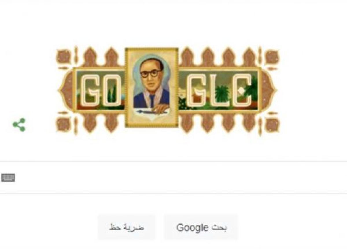 جوجل يحتفى بالذكرى 125 لميلاد محمد راسم