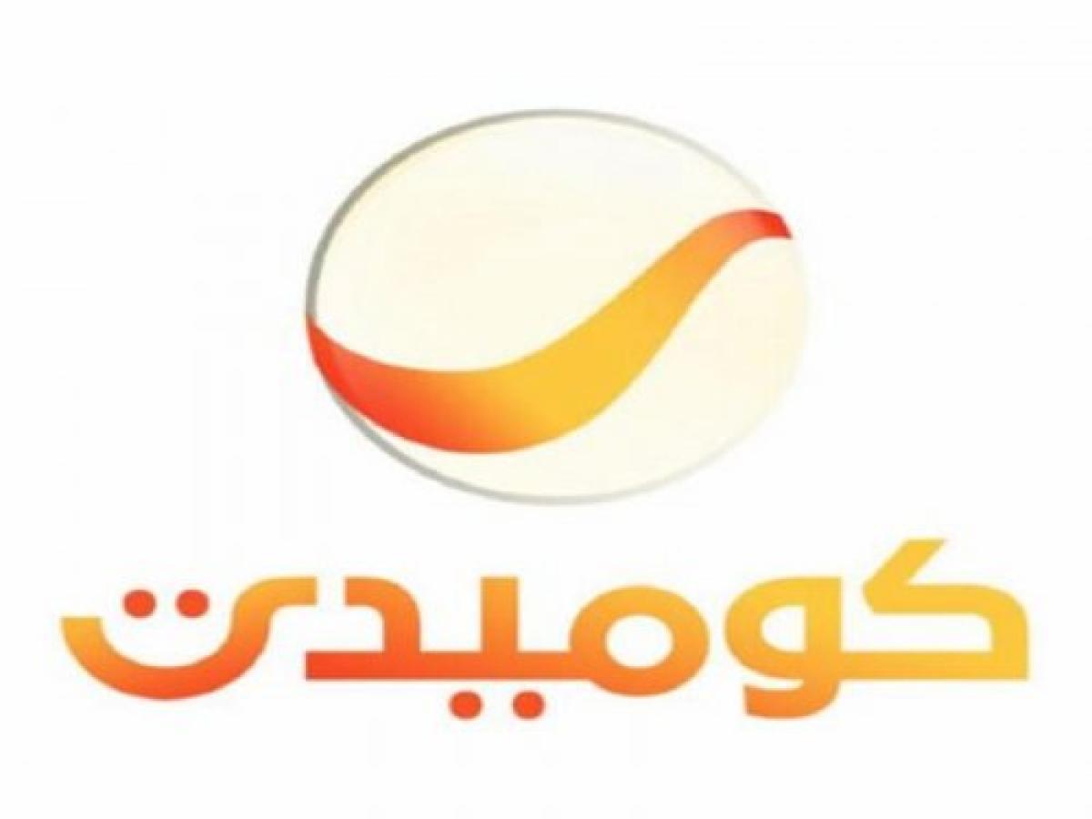 التردد الجديد لقناة روتانا كوميدي وفق النايل سات