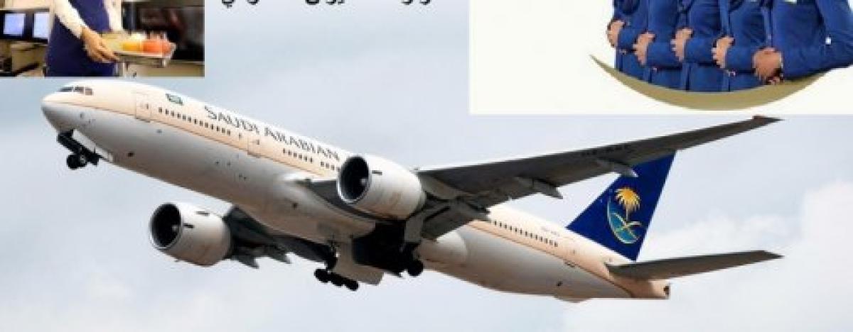 قرارات وتعليمات الطيران السعودي لحجز الرحلات الجوية الدولية