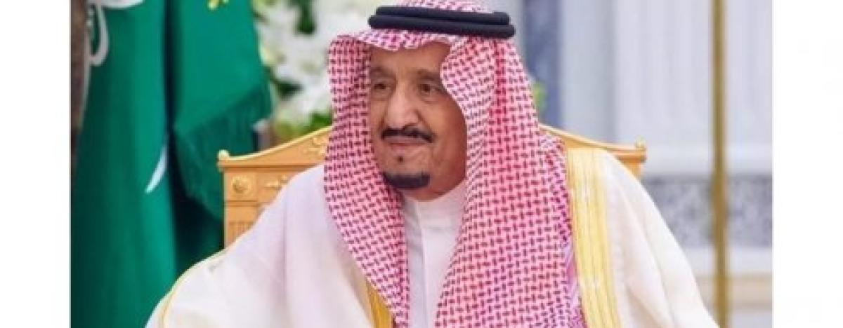 الملك سلمان يصدر قرارات جديدة اليوم