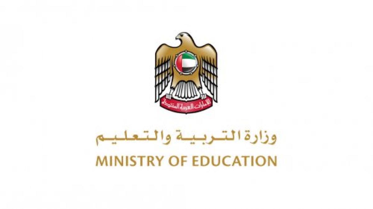إعلان نتائج الثاني عشر الإمارات موقع وزارة التربية والتعليم وموقع معلوماتي 2021