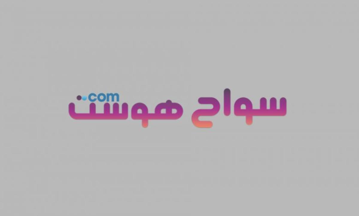 بلينكن عن اعتذار الحريري: تطور مخيب للآمال  