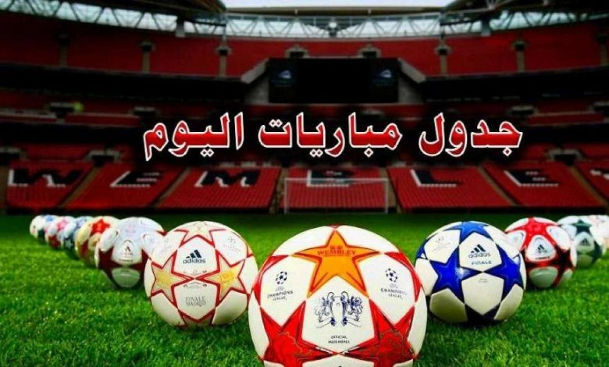 مواعيد والقنوات الناقلة لمباريات اليوم الجمعة 1672021