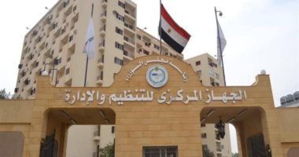 اخبار مصر / ما هى ضوابط تسوية الحقوق التأمينية للموظف حال خروجه على المعاش المبكر؟