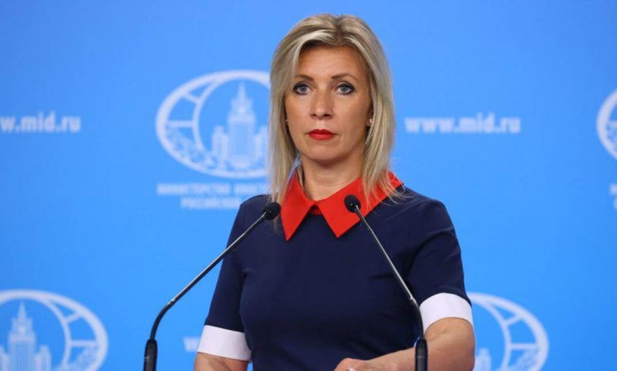 موسكو: قرار المحكمة الدستورية في كييف حول قانون اللغة يضرّ بالثقافة ال