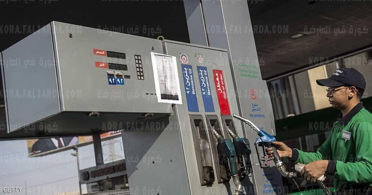 مراجعة أرامكو لأسعار بنزين 91 و95 || تحديث أسعار البنزين في السعودية