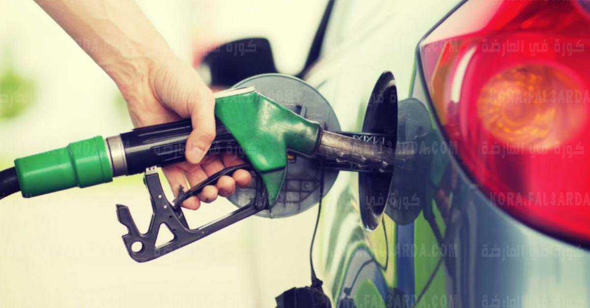 سعر البنزين اليوم في السعودية واعلان شركة ارامكو عن الاسعار الجديدة لجميع انواع الوقود