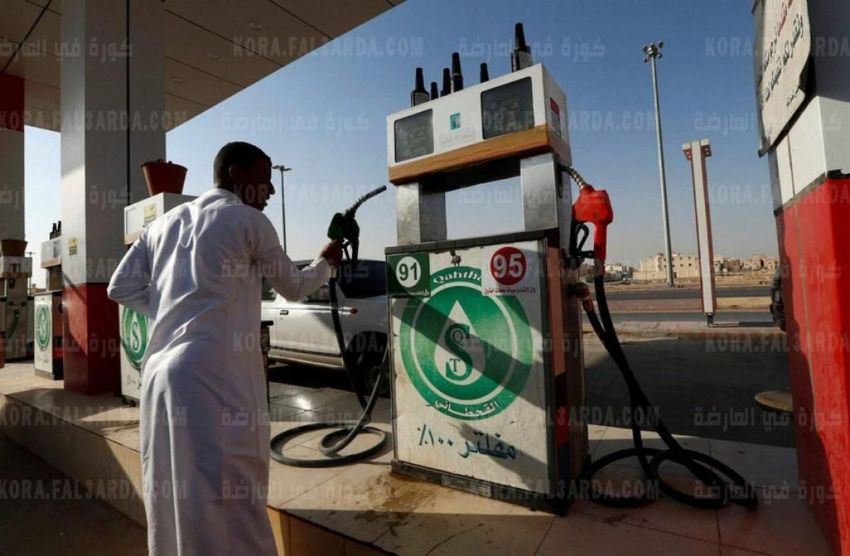 """""""اليوم"""" أسعار البنزين الجديدة لشهر سبتمبر 2021 في السعودية Aramco تعتمد السعر الجديد للبنزين"""