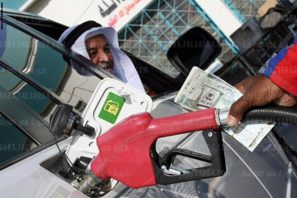 أسعار البنزين الجديدة شهر سبتمبر 2021 في المملكة تحديث شركة أرامكو بدء العد التنازلي