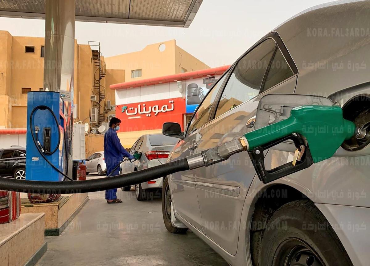 """""""أرامكو"""" التطبيق غداً أسعار البنزين في السعودية"""